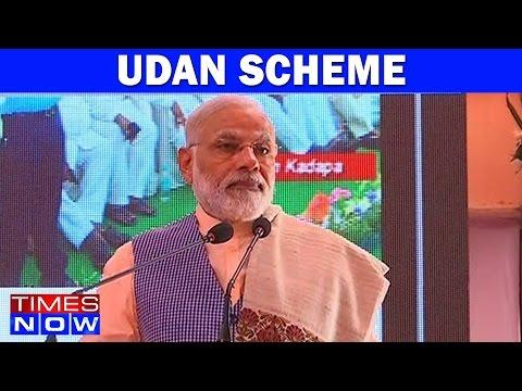 UDAN Scheme: PM
