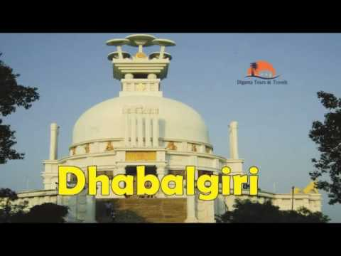 Puri Sightseeing(Diganta Travels)