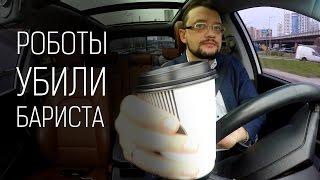 видео Самая маленькая кофеварка