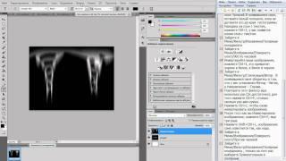 ZoneArt.at.ua Видео Уроки по веб дизайну (Взрыв текста)