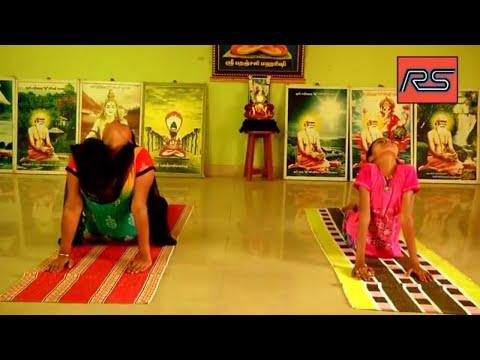 pujangasthanam yoga is cure asthmayoga breathing