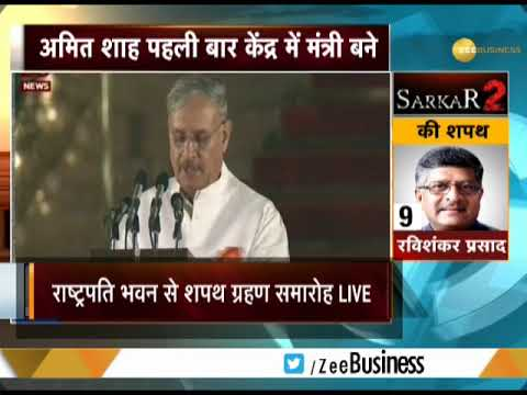 Cabinet Ministers Takes Oath After Narendra Modi's Swearing-In Ceremony