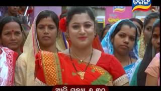 Bhagya Laxmi 18 Nov 2017 | Promo | Reality Show - TarangTV