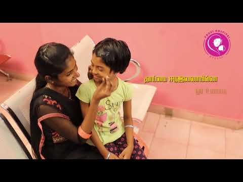 Ponni Hospitals - Fertility Test most successfull IVF clinics in Madurai