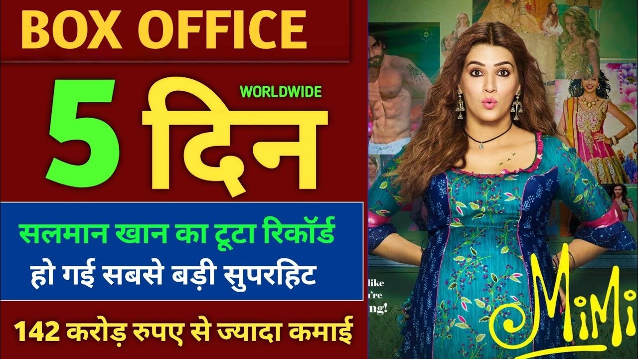 Mimi Box Office Collection, Mimi Full Movie Public Review 2021, Mimi 5th Day Collection