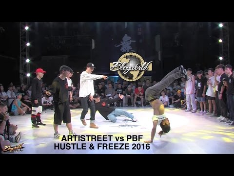 ARTISTREET vs PBF | CREW 1/4 FINAL | HUSTLE & FREEZE 2016