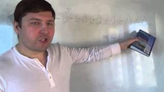 Алгебра 7 класс. Степень числа, часть 4