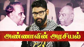 The Unsung Leader Arignar Anna | Saattai Dude Vicky
