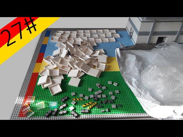 Lego Haul 27# endlich sind die Panels da