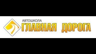 Лучшая автошкола на АвтоЛеди-2016 Вологда
