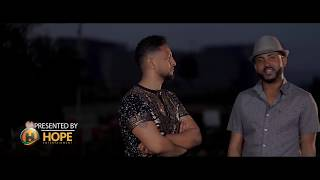 NEW HOT ETHIOPIAN MUSIC  Kenash Wey   ቀናሽ ወይ   New Ethiopian Music 2018 Official Vi