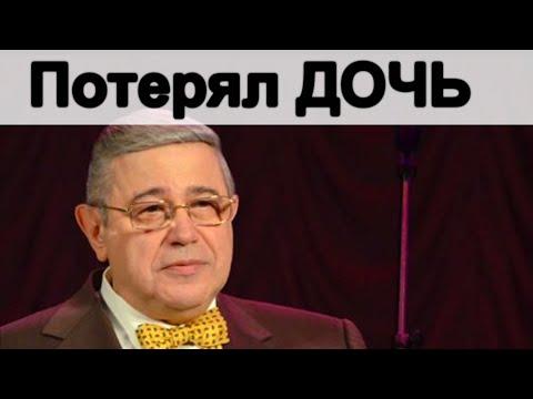 Петросян потерял дочь.  Брухунова в модном приговоре ! Степаненко снимала видео