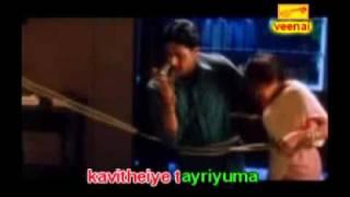 kavitheiye tayriuma-jayam-tamil karaoke-jayam ravi,sadha