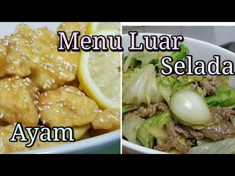 Resep Masakan Luar Lemon Chicken Stir Fry Lettuce Beef Youtube