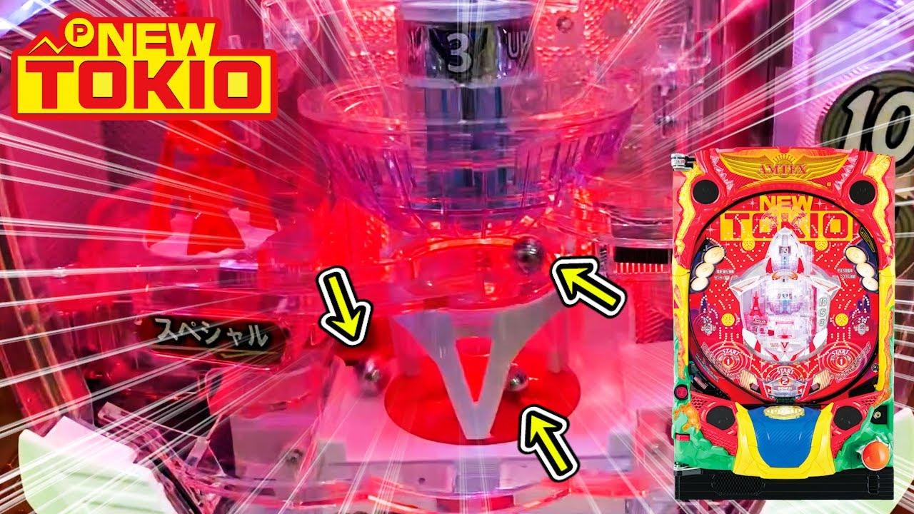 【ニュートキオ】「なんだかんだ羽モノで一番面白い台」【新台】【Pニュートキオ】【あすパチ】