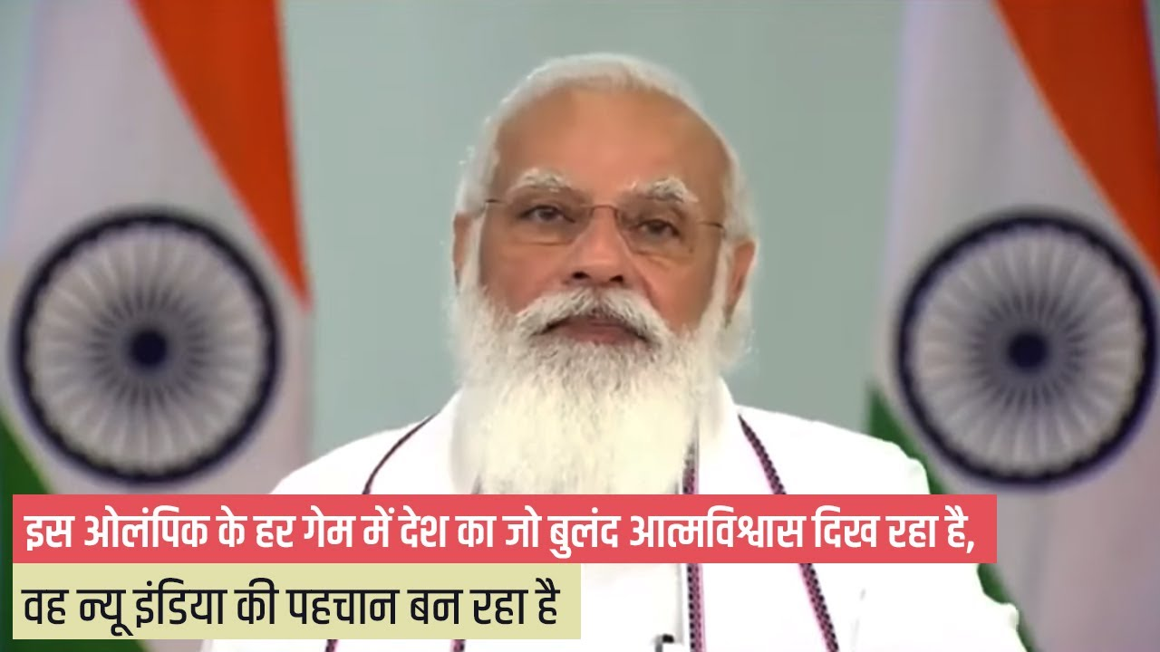 Our players are giving their best in every game at Olympics: PM Modi