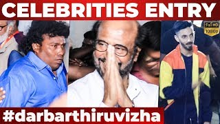 ARM , Anirudh , Yogibabu & Other Celebrities EPIC Entry At Darbar Audio Launch