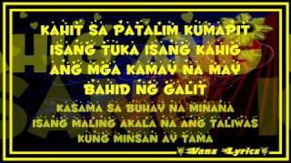 Gloc 9 ft. Denise - Hari Ng Tondo (Lyrics)