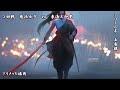 2016年 玉竜旗【女子 - 3回戦】菊池女子 vs 東海大仰星 - Gyokuryuki - high level kendo