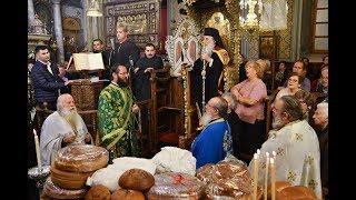 Πανηγυρικός Εσπερινός Εορτής Αρχαγγέλων 07-11-2019