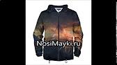 Куртка лётная, нагольная на меху, мужская. Оформленные заказы выполняются по предоплате в течении 5-7 рабочих дней. Подробнее >>. Цена: 15500 руб.