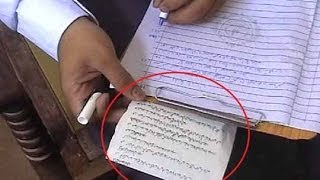 Dunya News - Massive Cheating in Sindh Matric Exams