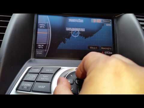 Обновление навигации Denso на Nissan и Infiniti