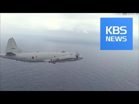 Low-altitude Flight / KBS뉴스(News)