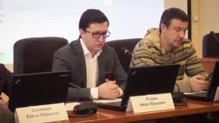 Собрание арбитражных управляющих 20.01.16(, 2016-01-27T15:06:49.000Z)