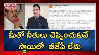 AP BJP : YCP Diverting Public From Dissidence Within To Park Hyatt Hotel Meeting | MAHAA NEWS