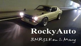 ロッキーオート BNR32ケンメリGT-R