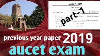 M. Sc entrance previous years (2019) paper||Aucet exam|| Explanation by Finland studies