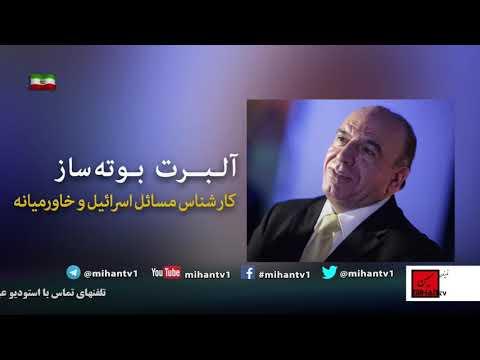 اخرین مناظره  در امریکا ، روابط سودان و اسرائیل ، اتش بس لیبی ، خط لوله امارات با نگاه البرت