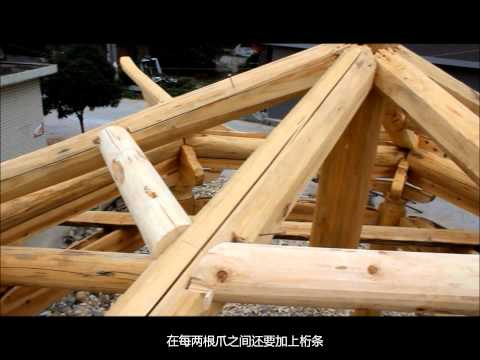 Traditional Carpentry in Southern China-07 Assembling 第六篇 竖屋(下)