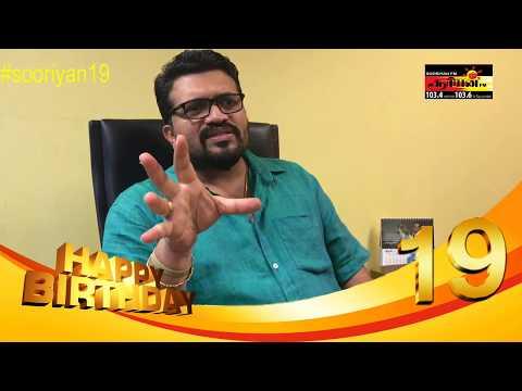 SooriyanFM 19th Birthday Special Interview - ARV Loshan - Director Sooriyan FM