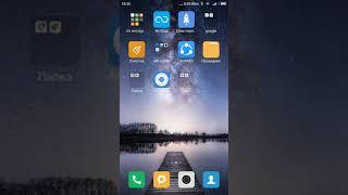 Как удалить Soft Lock screen screenshot 5