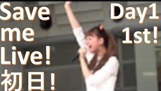 西内まりや Mariya Nishiuchi Save me リリイベ Live 初日 ハプニング ...