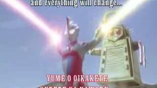 Gambar cover Ultraman cosmos ending