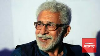 Naseeruddin shaha | Bollywood | Latest Movies | Marathi movies | Hamid Dalwai - The Unsung Humanist