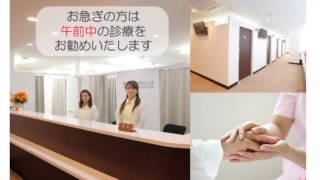 新宿区 泌尿器科|新宿区で泌尿器科をお探しなら新宿駅前クリニックへ Shinjuku clinic