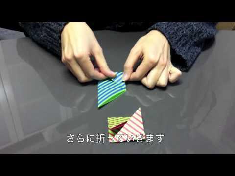 簡単 折り紙 折り紙 めんこ : youtube.com
