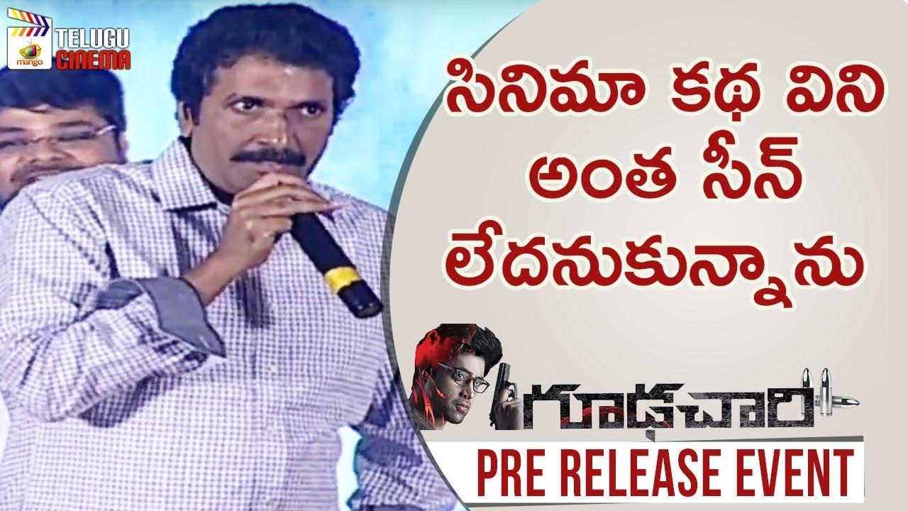 Anil Sunkara Full Speech   Goodachari Pre Release Event   Adivi Sesh   Sobhita Dhulipala