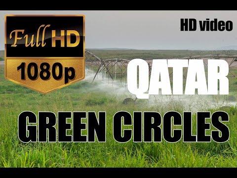 QATAR GREEN CIRCLES IRKAYA DAM and FARM QATAR  إيراكايا فارم