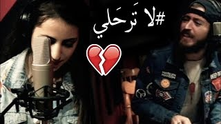 Thola Al Badru Alaina - Versi El-mighwar Official Video