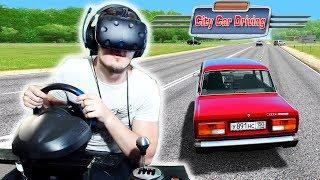 VR City Car Driving - ВИРТУАЛЬНАЯ РЕАЛЬНОСТЬ HTC VIVE В CITY CAR DRIVING