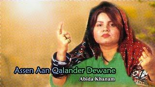 Abida Khanam Assen Aan Qalander Dewane - Islamic s.mp3