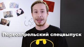 This is Хорошо - АЗАЗАЗАЗ СМЕШНО ОЧЕНЬ СМОТРЕТЬ ДО КОНЦА!!!!!!!!!!)))))).MP4