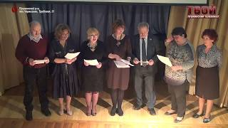 25 лет гимназии Тарасовка