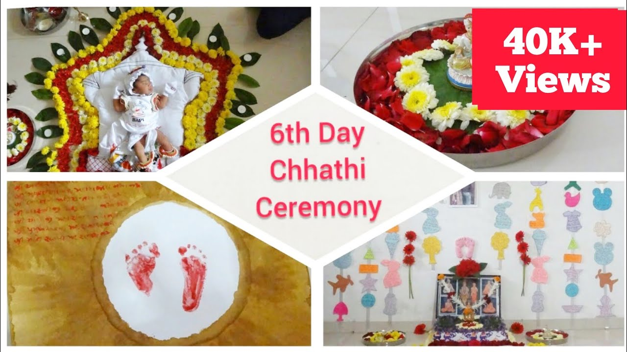 Download Chhathi / Chatti Ceremony   6th Day Naming Ceremony of New Born Baby