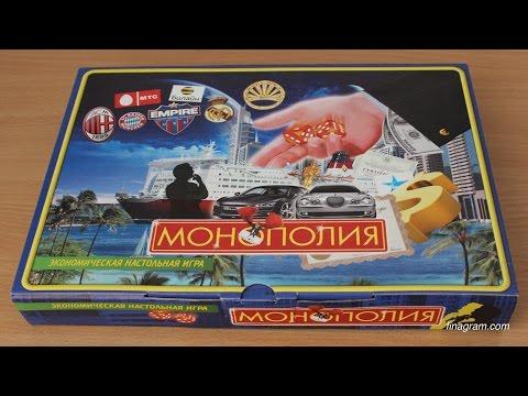 Настольная игра Монополия Настольные игры настольные